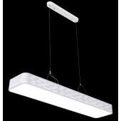 ERA lampa wisząca mała MD2380/900*200